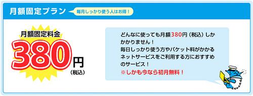 スクリーンショット 2013-03-18 14.43.51