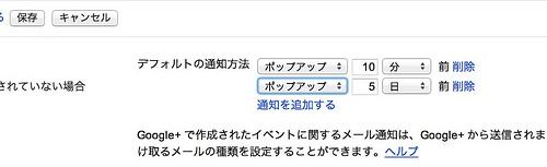 2013-05-09 21.48 のイメージ