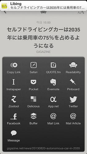 IMG_8730