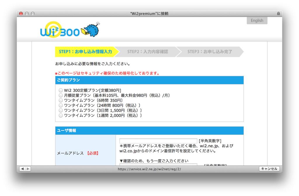 スクリーンショット 2013-03-07 17.08.05