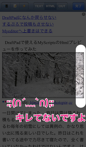 IMG_5245