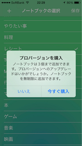IMG_0713
