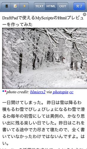 IMG_5242