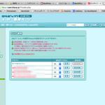 ロリポップ!ユーザー専用ページ_-_PHP設定.png
