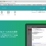 Evernote_プレミアムにアップグレード___Evernote.png