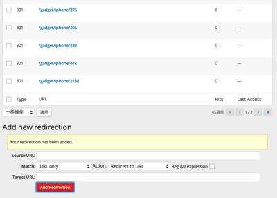 Redirection GarretCafe WordPress