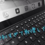 完璧でかっこいい!iPadで使えるBluetoothキーボードがすごすぎて戦慄した!!