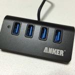 3.0対応!ANKERの4つのUSBを一つに取りまとめられるUSBハブがおしゃれで便利