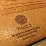 薄い!GANZOのTHIN BRIDLE (シンブライドル) 長財布を買う時に迷った輝く財布たち10選!