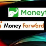 MoneyTreeとMoneyForfardはどっちがいいのかを比較