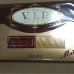 限定版?復刻版?LOTTEのチョコレート、『VIP』を食べたよ